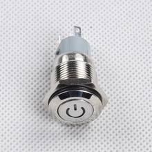 Metal button switch with light 16mm power symbol reset led lights access control car computer modified button