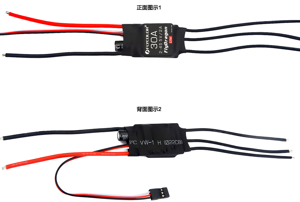 Mystery 10A Brushless Speed Controller ESC with 1A BEC for RC Airplane  ov