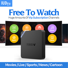 T95N HD IPTV Android 6.0 TV Box 2g ram Media Player IUDTV IPTV Arabic Channel Subscription 1 year Europe French Italian STB