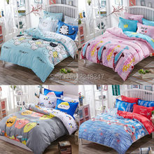 Lovely Carton Cats Giraffe Blue Sea Fruits 4Pc Twin/Full/Queen/King Size Bed Quilt/Duvet/Doona Cover Set & Sheet Shams Pink Gray