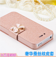 2016 luxury capa para flip Silk Leather cover coque case for Apple iphone 4 4s 5 5s 6 6s 7 plus fundas