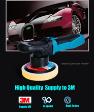 Electric Dual Action Shock and Polishing Machine Car Polisher Cleaner 220V 600w GS CE EMC approved