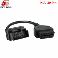 Car Connector Cable KIA 20Pin OBD2 Cable for KIA 20 Pin To 16 Pin OBD2 OBD 2 Female Diagnostic Tool Scanner Code Reader Adapter