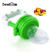 1 pcs pacifier baby Nipple clip para Fresh Food Infant feeding supplies pacifier type Tool Bell Safe Baby Bottles 3 Size solid