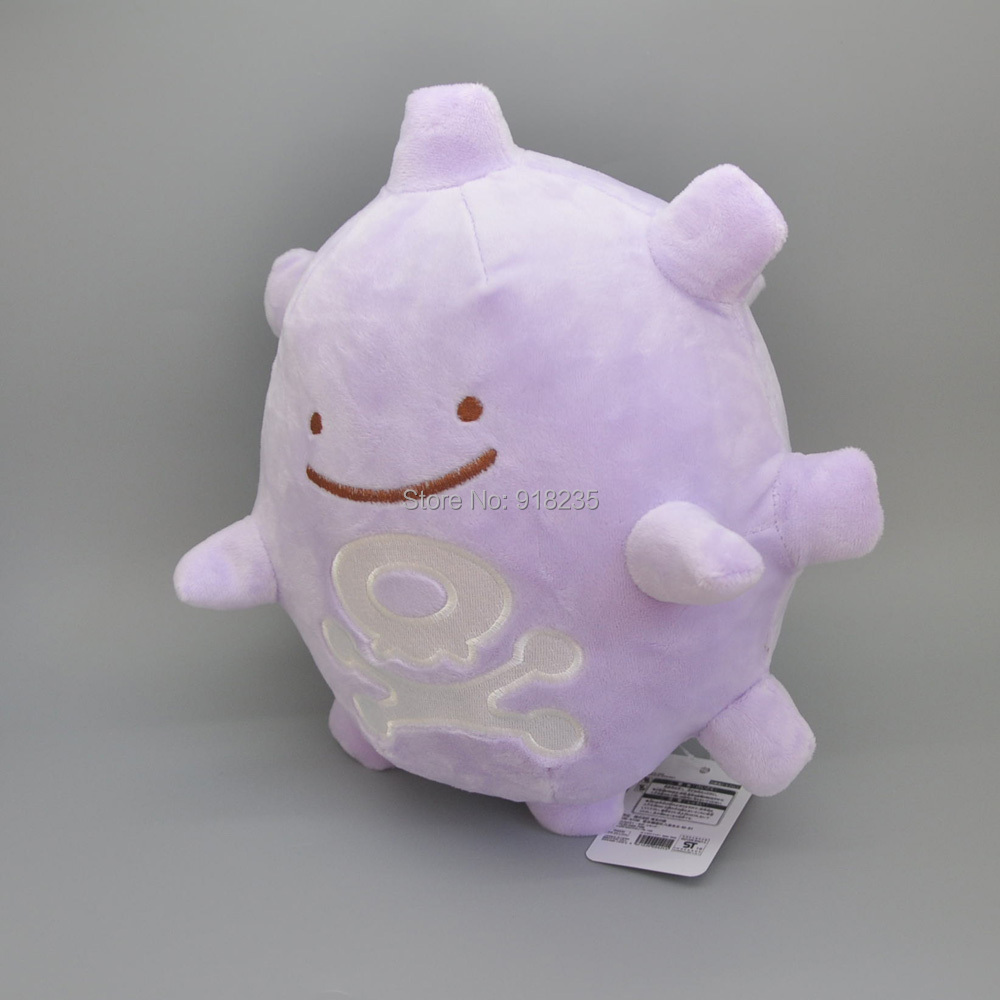 Ditto Koffing-9inch-182g-10-J