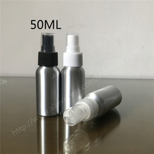 10PCS/Lot 50ML Aluminum Bottle, 50cc Aluminum Spray Bottle,Metal Perfume Container, DIY Essential Oil Storage(China)