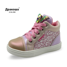 Apakowa 2017 New Kids Shoes Toddler Girls Sneakers High Tops Children Trainers for Girls Sports Casual Shoes with Butterfly(China)