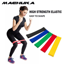 MACHUKA Rubber Resistance Band 5 Levels Stretch Available Latex Gym Strength Training Rubber Bands Fitness CrossFit Equipment