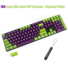 109 Keys Computer Gaming Keyboard Switch For Cherry MX Switch Machanical Keyboard Keycaps Translucent EVA Color PBT Key Caps(China)