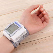 New! Digital Automatic Wrist Blood Pressure Monitor Heart Beat Rate Pulse Meter Measure