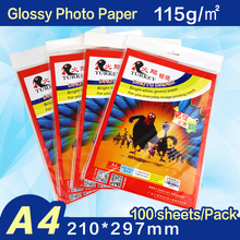 A4  115g Glossy Photo Paper 100 sheets/pack high resolution photo printing paper  for inkjet printer