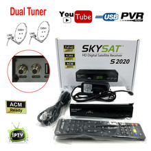 Skysat S2020 Dual Twin Dish Tuner H.265 AVC Digital Satellite Receiver ACM Support IKS SKS ACM/VCM/CCM IPTV VOD with LAN Wifi(China)
