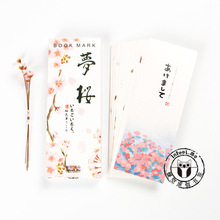 30pcs/lot Japanese Kawaii Sakura Flower Bookmark Gift Cards Paper Book Marks Japanese Stationery 350G Paper High Quality
