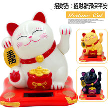 Hand cat car decoration medium and small solar cell plastic cat opened in Japan(China)