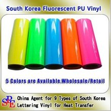 0.5m*1m*5 Colors Combination of PU Fluorescent Heat Transfer Vinyl Film(China)