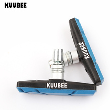 KUUBEE Mountain Road Bicycle Cycling Bike Braking V-Brake Holder Shoes Rubber Pads Blocks Durable Parts