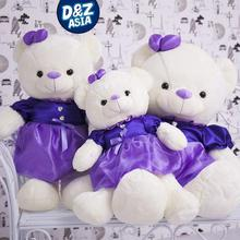 Kawaii plush stuffed animal teddy bear purple dress Princess large plush toy doll children holiday gifts valentine day gifts(China)