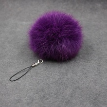 DULCII Lovely Coloful Phone Chain for Samsung Faux Fur Hair Ball Mobile Phone Straps Pendant Toy for Samrtphone - Purple(China)