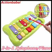 Actionbabei New 2-in-1 organ/Piano 8 Scales Boy girl Hand Knock Piano Children's Baby early education piano music toy