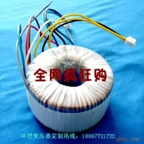 The voltage of the transformer manufacturers selling 60W 380V/24V copper power transformer can be customized(China)
