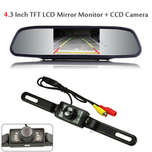 2017Parking Assistance  4.3 Inch LCD TFT Mirror Monitor with Car Reversing infrared Light Night Vision Rear view Camera Sensor