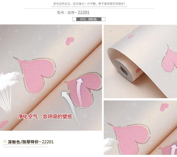pink wallpaper (1)