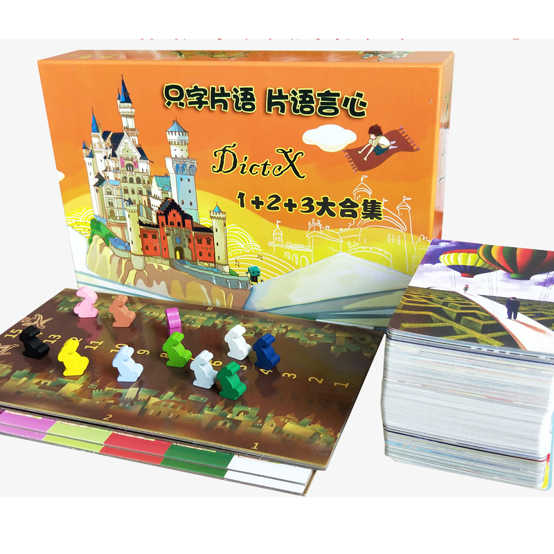 Dixit Board Game Card game 1+2+3 Version 252 Cards Kids Board Game Educational Toy English Instructions Send By Email<br>