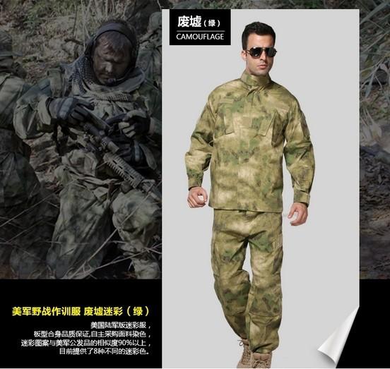 uniform08