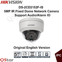 Hikvision Original English Version DS-2CD2152F-IS 5MP IR Fixed Dome Network IP Camera 3-axis Adjustment Audio CCTV Camera(China)