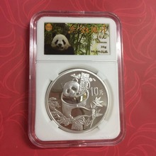 1987ys panda silver coin 1oz with capsule pcs grade NGC collection box for gift free shipping
