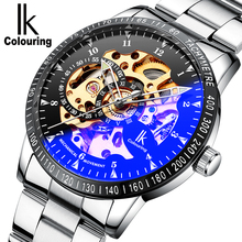 IK Coloring Watch 2018 Men's Luminous Hands Gears Visible See Through Auto Mechanical Wristwatch with Box Free Ship(China)