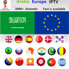 Buy AV cable+ IPTV Europe Arabic UK Germany Spain Brazil India Turkey IPTV subscription 1 year live TV M3U android enigmas2 mag box for $28.50 in AliExpress store