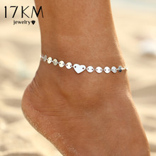 17KM 1PCS Glod Color Love Heart Pendant Anklets for Women Bohemian Anklets Sandals Foot Coin Boots bijoux femme Summer Style