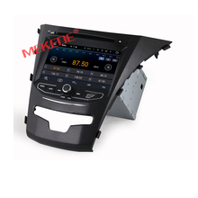 Free shipping Android7.1 2G RAM car audio radio player for Ssangyong Korando 2014 2015 support 4G wifi dvd player ipod bluetooth