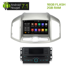 2G RAM Android 7.1 Car DVD Stereo For Chevrolet Captiva Epica 2012 2013 2014 2015 Auto Radio GPS Navigation Multimedia Audio