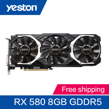 Yeston Radeon RX580 8GB GDDR5 PCI Express x16 3.0 video gaming graphics card external graphics card for laptops(China)