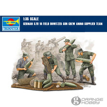 OHS Trumpeter 00426 1/35 German s.FH 18 Field Howiter Gun Ammo Supply Team Assembly Military figures Model Building Kits