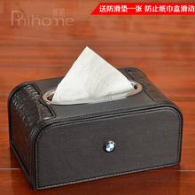 Luxury Car facial Tissue Box with leather cover wood structure metal logo car mark in square draw paper napkin towel holders