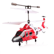 SyMa S111G 3.5CH RC Helicopter (With Gyro + LED Light) Super cool easily controlled drone rugged ruggedness