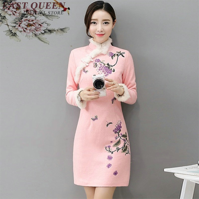 Winter Chinese dress qipao fur collar modern qipao dress pink cheongsam traditional Chinese clothing XXL AA3098 YQ