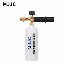 MJJC Brand Snow 2017 Foam Lance with M22 Male Thread Adapter Connection with High Quality(China)