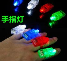 Finger Light Shiny Neon Stick Laser Finger Beams Colorful LED Ring Luminous Toy Glow Dance Toy Shinning Ring Party Supply