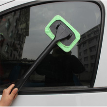 universal Windshield Easy Cleaner - Clean Hard-To-Reach Windows On Your Car, Home Washable high quality car-styling