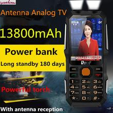 Original DBEIF D2016 antenna Analog TV magic voice change 13800mAh power bank mobile cell phone Dual flashlight