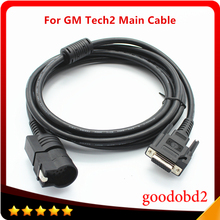 Vetronix Tech2 DLC Main Test Cable for TECH2 Scanner Cable use for GM TECH2 Diagnostic Tool 16Pin Connector Car Adapter Cable