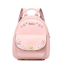 2017 Korean Style Women School Backpack Teenager Shoulder Bags Metal Flower Travel Bag College Bag Hasp Sackpack Rivets Pink