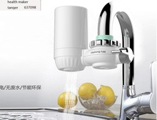 china net household water purifiers faucet water filter JYW-T01 Joyoung water purifier for household water tap(China)
