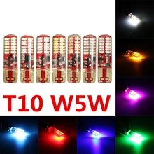 1Pcs T10 W5W Silica Gel 194 168 3014 24 SMD LED Side Strobe Flash Flashing Light Bulb White Yellow Red Blue Green Ice Blue Pink