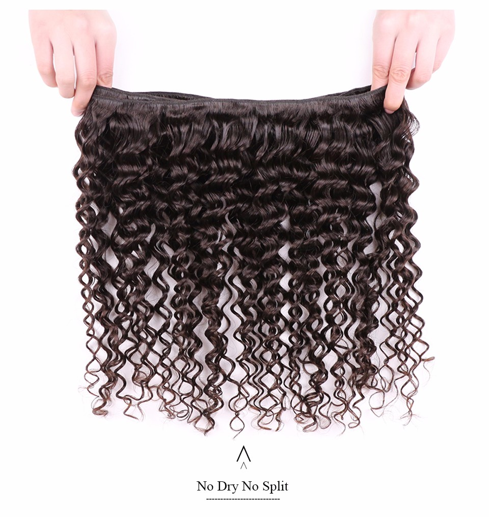 ISEE Remy Hair Extension Deep Wave Brazilian Human Hair Weave Bundles Free Shipping Machine Double Weft