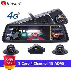 Junsun 2019 ADAS 4 канал; Автомобильный видеорегистратор камера видео регистраторы зеркало г 10